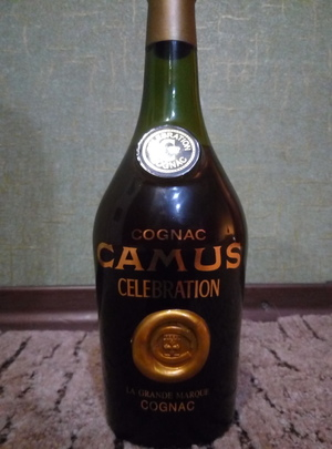 Коньяк COGNAC CAMUS CELEBRATION